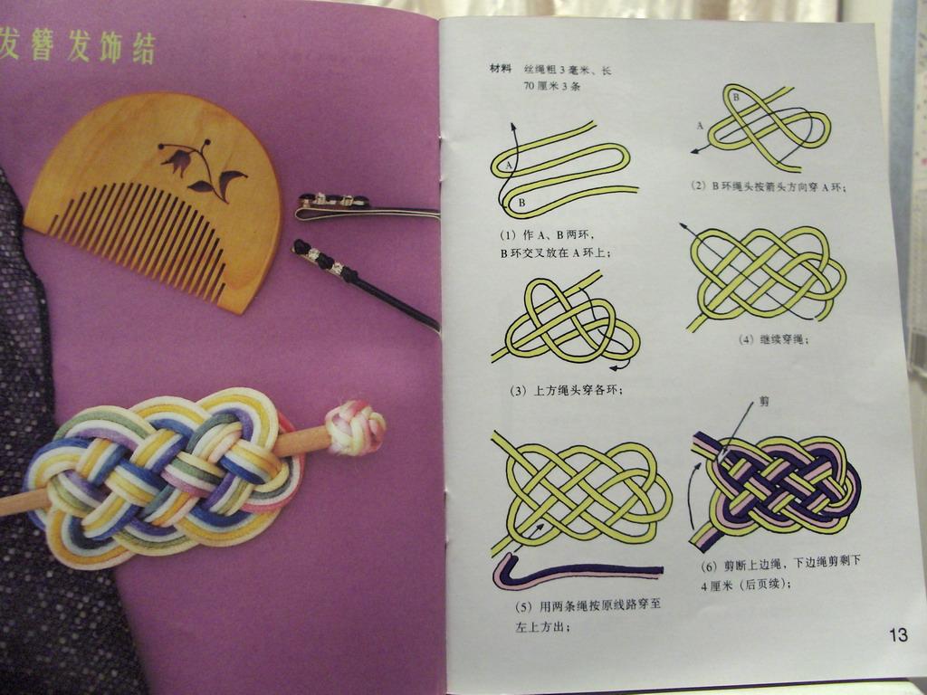 Mira que buena esta revista para aprender nudos chinos