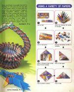3d_origami-5
