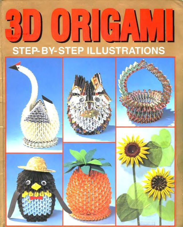 3d_origami1