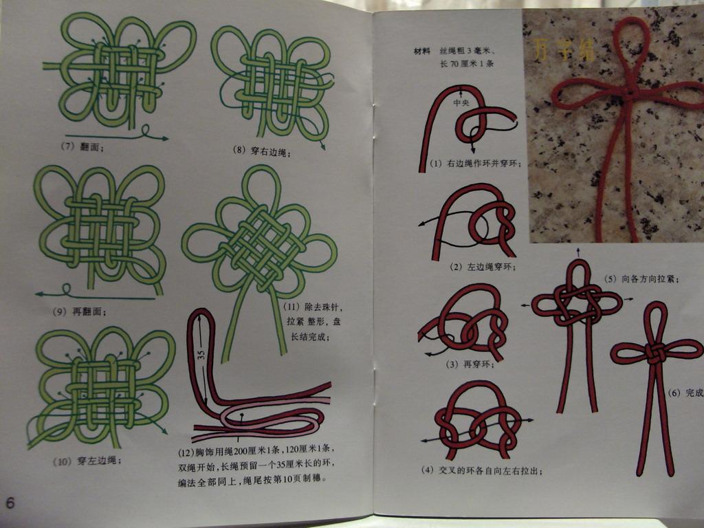 Плетение макраме несложные с схемой.