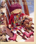 country-dools-jap