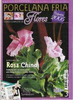 rosa_china_2005_1