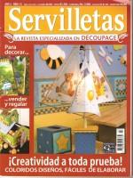 0 SERVILLETAS AÑO 3 No 15 TAPA