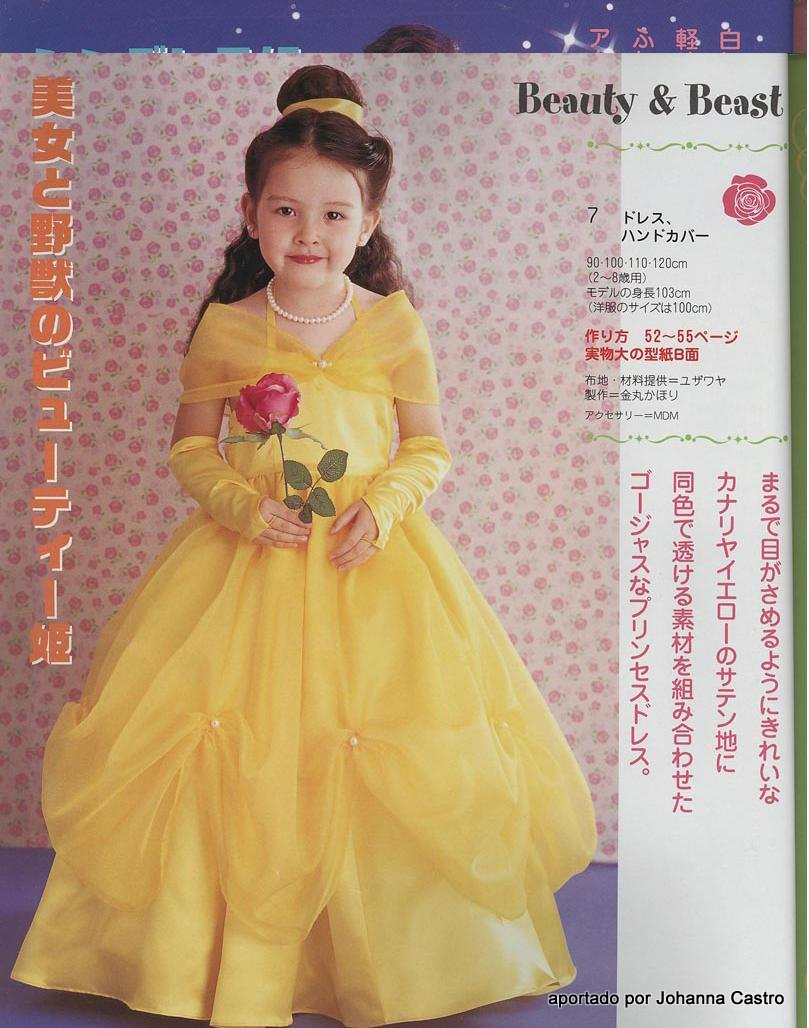 2011 la vendedora de rosas 1998