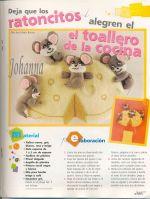 LA AZUL DE FIELTRO #4 (11)