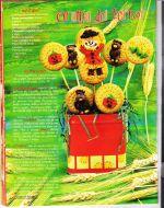 Revista confiteria para halloween 024