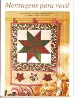 Arte em Patchwork - Especial Natal 17