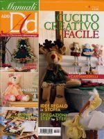 Cucito Creativo Facile-1(PORTADA)