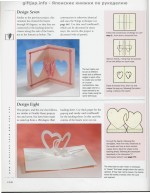 The Pop-Up Book0122
