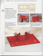 The Pop-Up Book0128