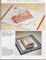 The Pop-Up Book0143