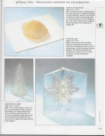 The Pop-Up Book0147