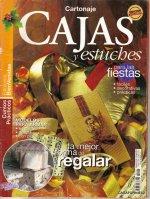 CARTONAJE-Cajas-1