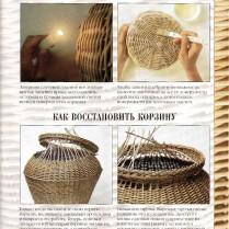 плетение-50