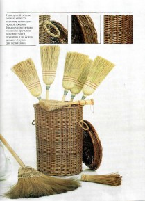 плетение-68